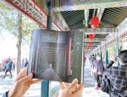 颐和园推出长廊彩画专版日历