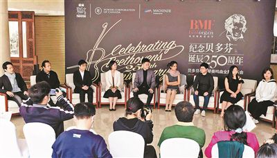 北京国际音乐节青年演奏家致敬贝