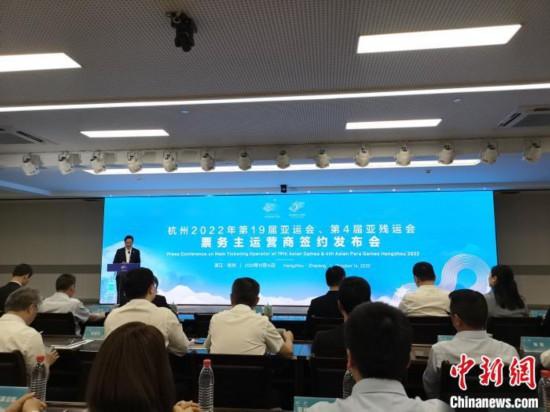 杭州亚运会门票明年开售 区块链技术助保真验真