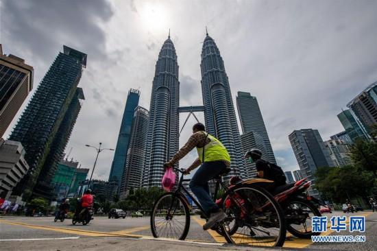 (国际疫情)(1)马来西亚开始对吉隆坡等地实施更严格防疫措施