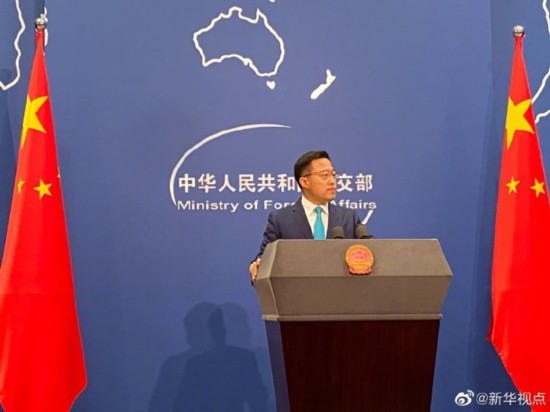 """外交部:若美方根据所谓""""香港自治法""""制裁中方人员,将坚决反制"""
