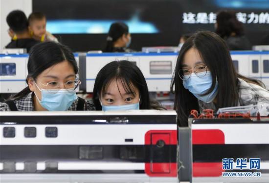 (科技)(5)第三届数字中国建立峰会正在祸州终结