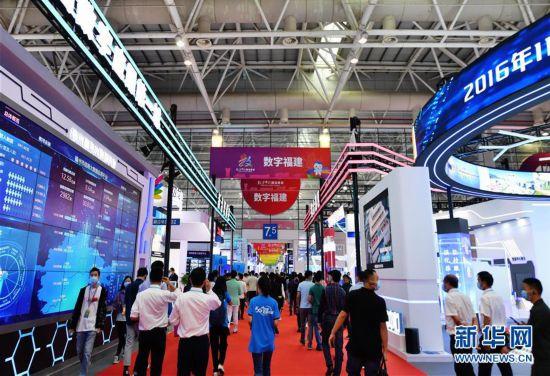 (科技)(3)第三届数字中国建立峰会正在祸州终结