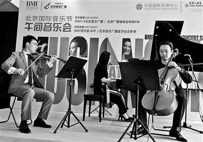 北京国际音乐节把古典音乐会搬进写字楼