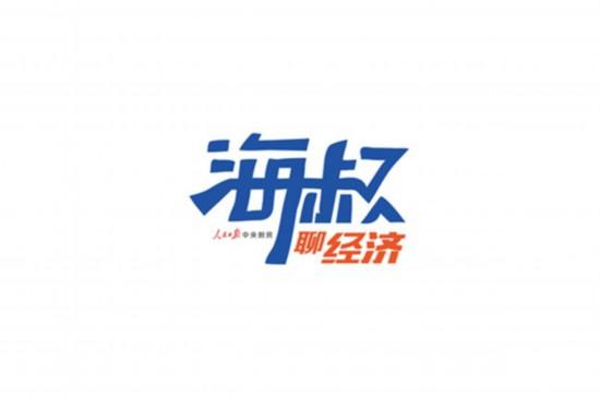 海叔logo 大.jpg