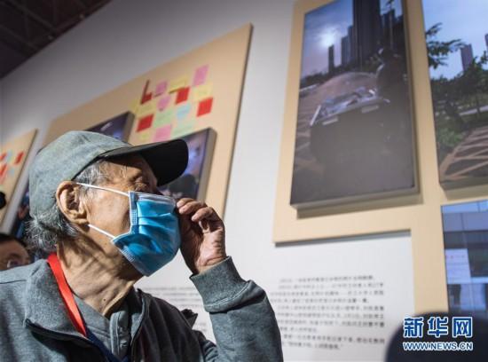 """(社会)(4)""""人民至上 生命至上""""抗击新冠肺炎疫情专题展览开幕"""