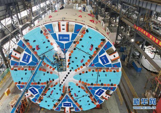 """(经济)(3)国产超大直径盾构机""""骐跃""""调试下线"""