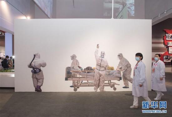 """(社会)(6)""""人民至上 生命至上""""抗击新冠肺炎疫情专题展览开幕"""