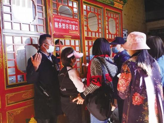 12月31日之前布达拉宫可免费预约参观