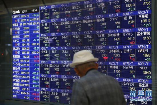 (国际)(2)东京股市小幅下跌