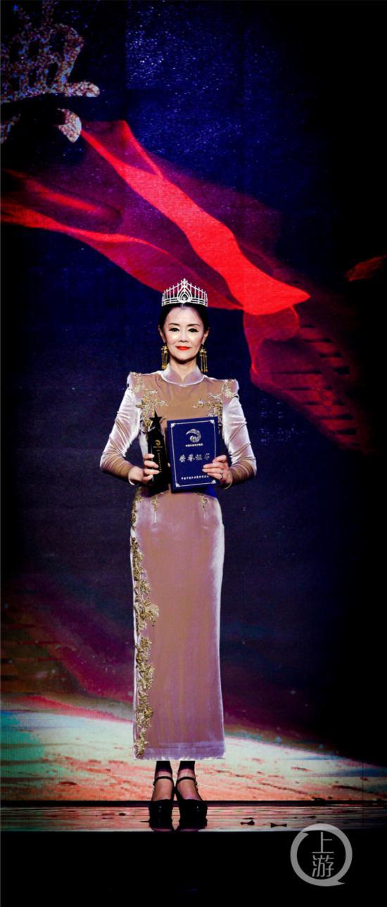 http://www.uchaoma.cn/mingxing/3380284.html