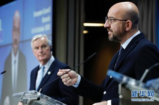 (国际)(1)欧盟秋季峰会开幕