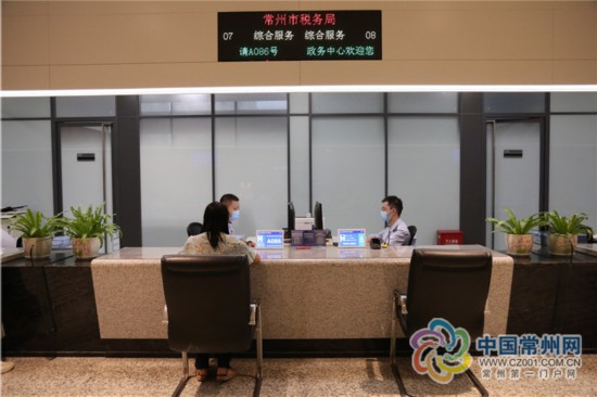 江苏常州:标准化建设助推高质量发展