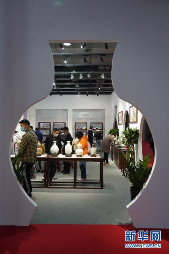 (社会)(1)2020景德镇瓷博会开幕