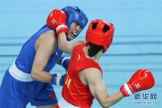 拳击――2020年全国女子锦标赛第二日赛况