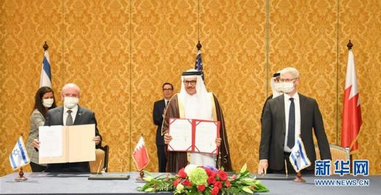 武汉品茶微信:Bahrain and Israel formally establish comprehensive diplomatic relations插图