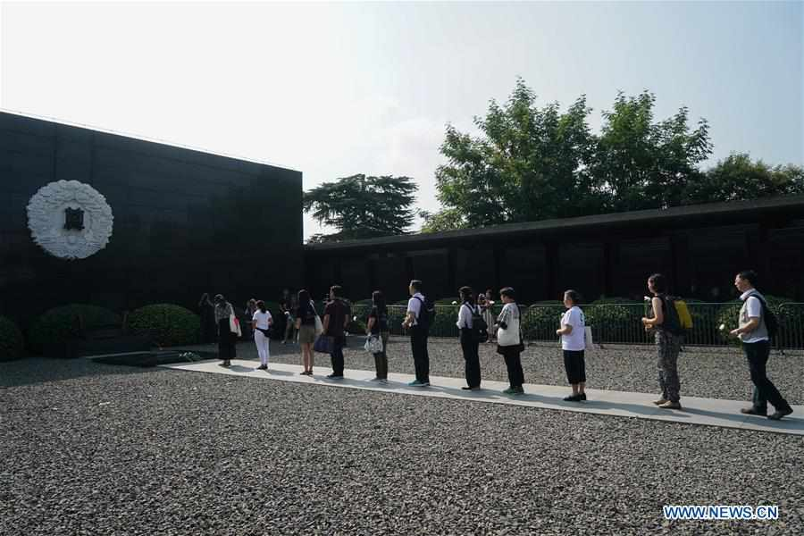 Nanjing holds peaceful assembly to mark 74th anniversary of Japan's WWII surrender