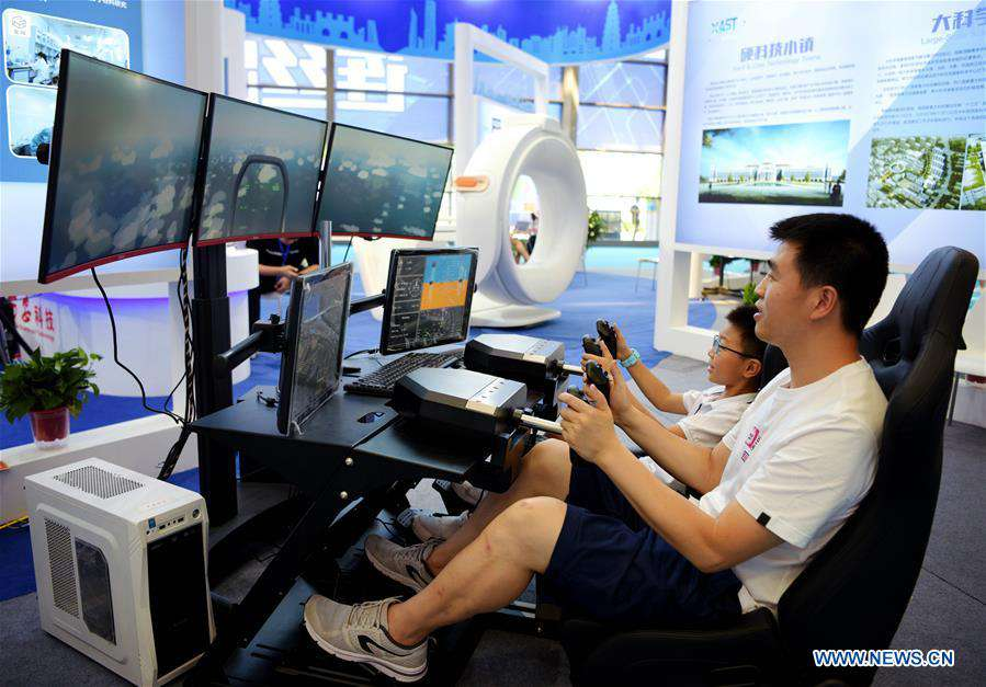 14th China Xi'an Int'l Science &Technology Industry Expo opens in Shaanxi