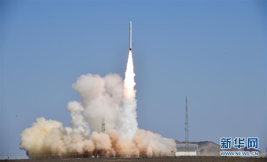 """(图文互动)(1)捷龙一号运载火箭""""一箭三星""""首飞成功"""