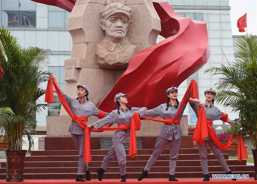 CHINA-GANSU-HUINING-LONG MARCH ACTIVITY-CONCLUSION (CN)