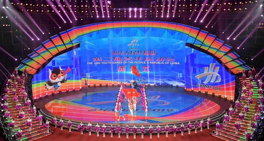 2nd China Youth Games concludes in Taiyuan