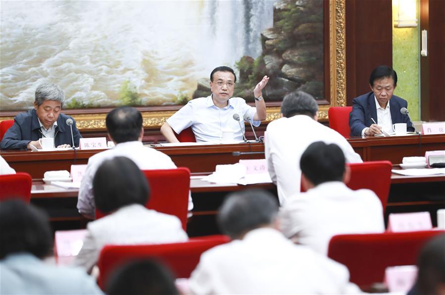 CHINA-HEILONGJIANG-HARBIN-LI KEQIANG-EMPLOYMENT SYMPOSIUM (CN)