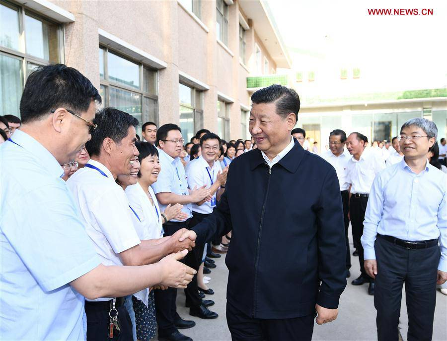 CHINA-DUNHUANG-XI JINPING-SYMPOSIUM (CN)