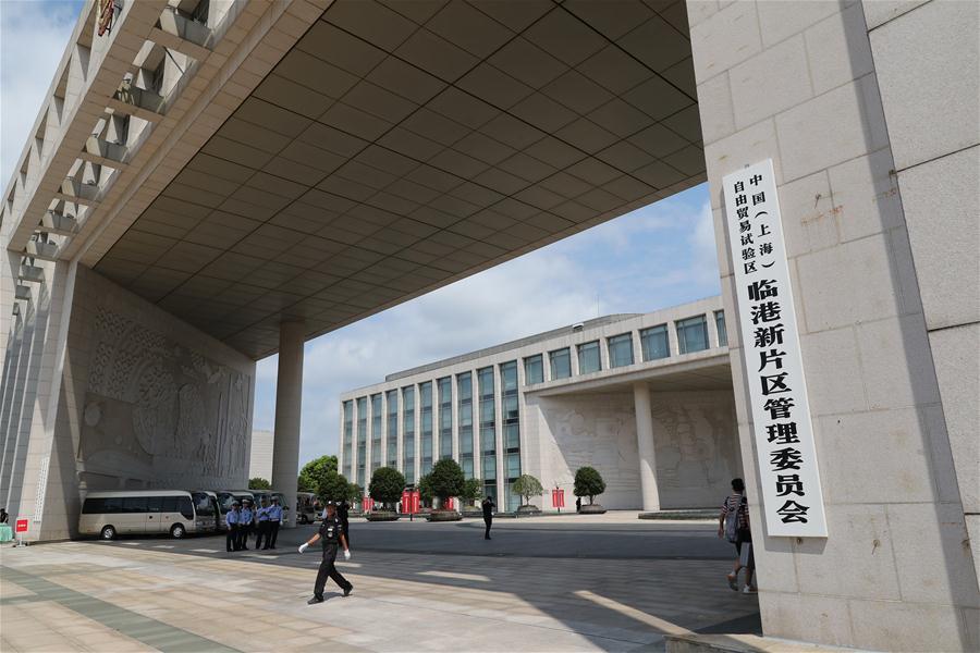 CHINA-SHANGHAI-FTZ-NEW AREA-OPENING (CN)