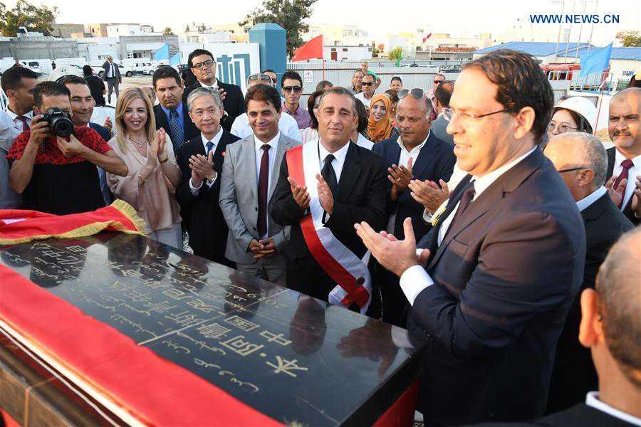 TUNISIA-BEN AROUS-CHINA-YOUTH CENTER-GROUNDBREAKING CEREMONY