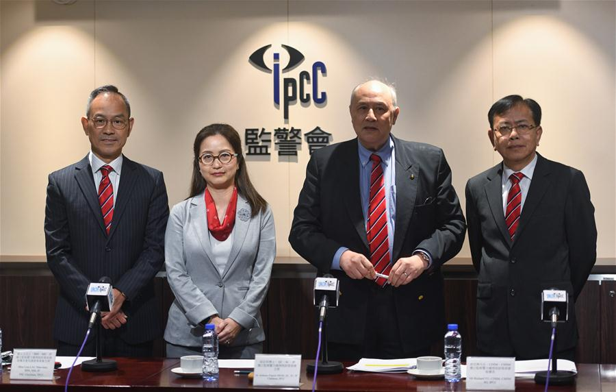 IPCC in Hong Kong invites overseas experts to help study recent public order events