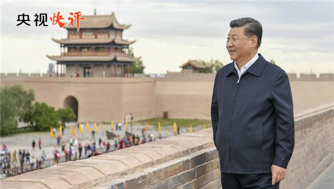 【央视快评】保护好中华民族精神生生不息的根脉