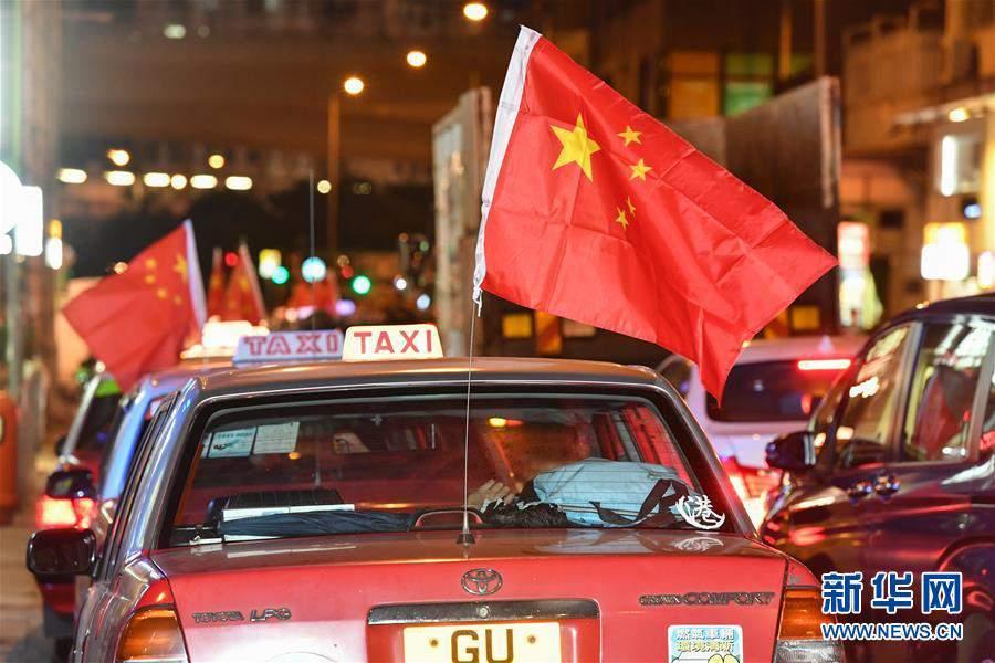 """(港澳台・图文互动)(11)挂国旗、促稳定:香港的士司机发起""""守护香港,风雨同舟""""大行动"""