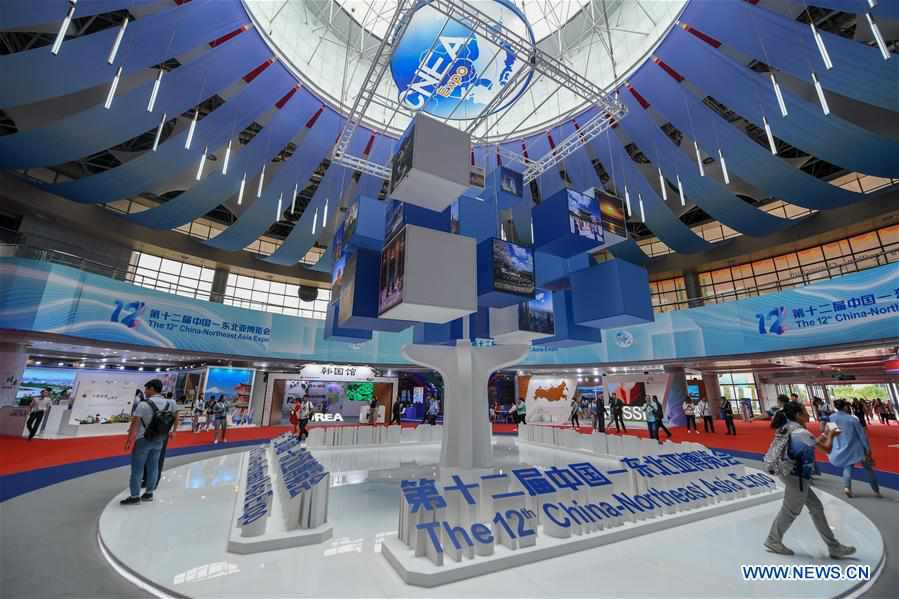Highlights of 12th China-Northeast Asia Expo (3) - People's