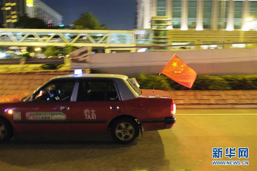 """(港澳台・图文互动)(7)挂国旗、促稳定:香港的士司机发起""""守护香港,风雨同舟""""大行动"""