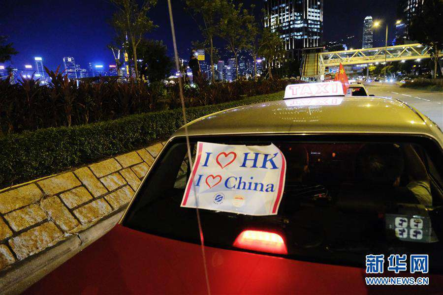 """(港澳台・图文互动)(6)挂国旗、促稳定:香港的士司机发起""""守护香港,风雨同舟""""大行动"""