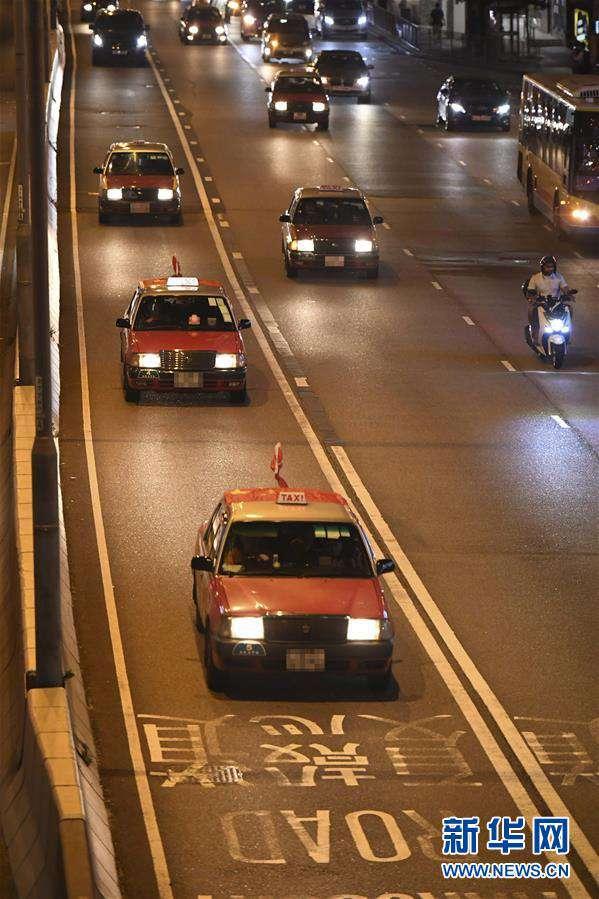 """(港澳台・图文互动)(3)挂国旗、促稳定:香港的士司机发起""""守护香港,风雨同舟""""大行动"""
