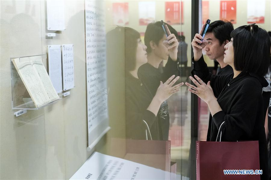 Exhibition on Chinese characters held in Chinese National Museum in Beijing