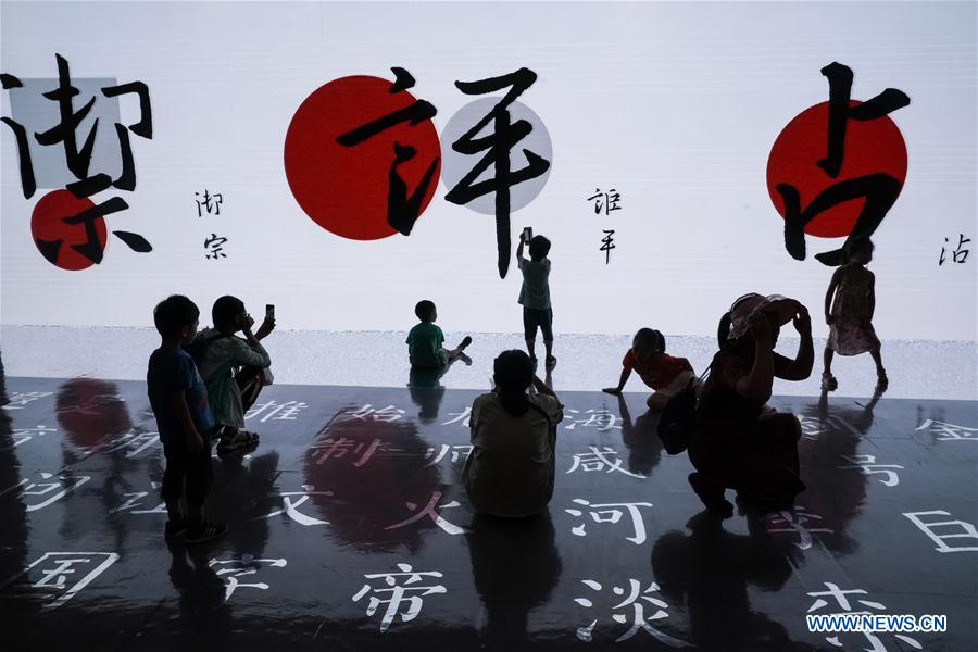 CHINA-BEIJING-CHINESE CALLIGRAPHY-ELECTRONIC CHARACTER LIBRARY-EXHIBITION (CN)