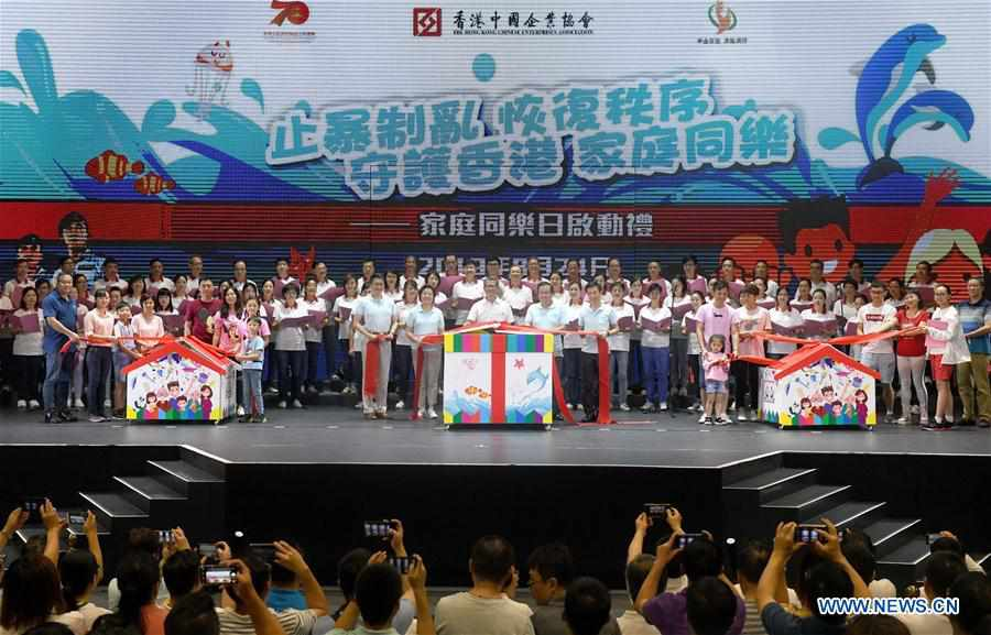 Event held to call for solidarity, harmony in Hong Kong