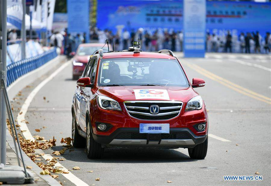 Autopilot driving competition held in China's Chongqing