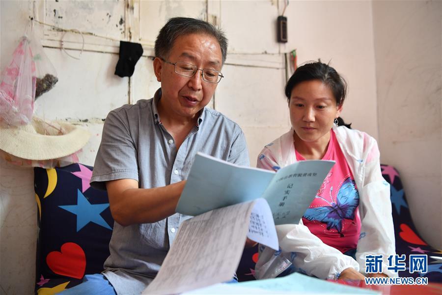 (图片故事)(10)乡村教师陈宏的新学期