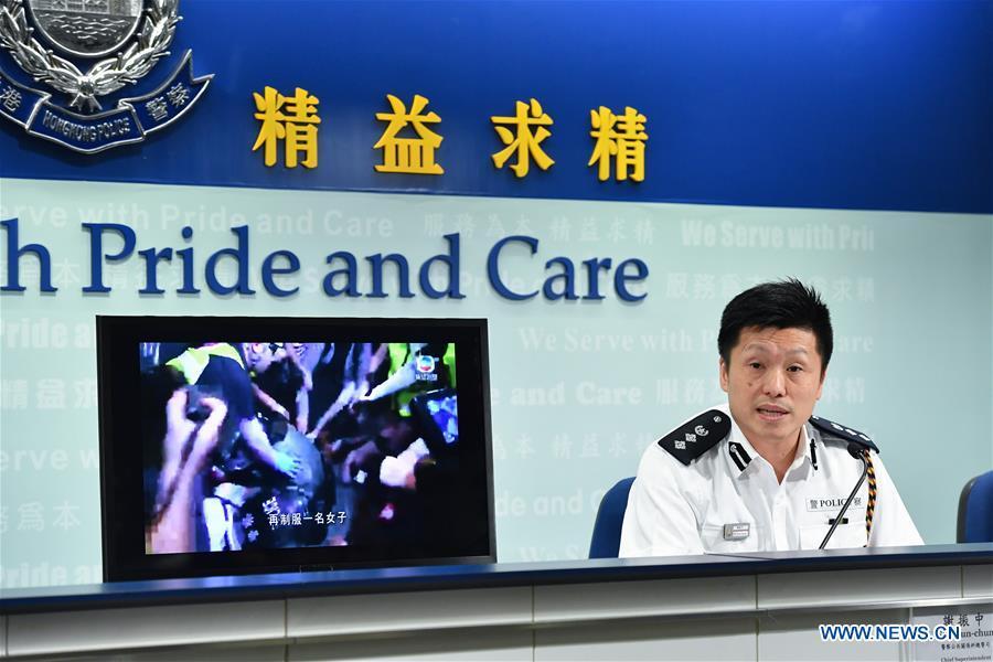 CHINA-HONG KONG-POLICE-MEDIA BRIEFING-ARREST (CN)