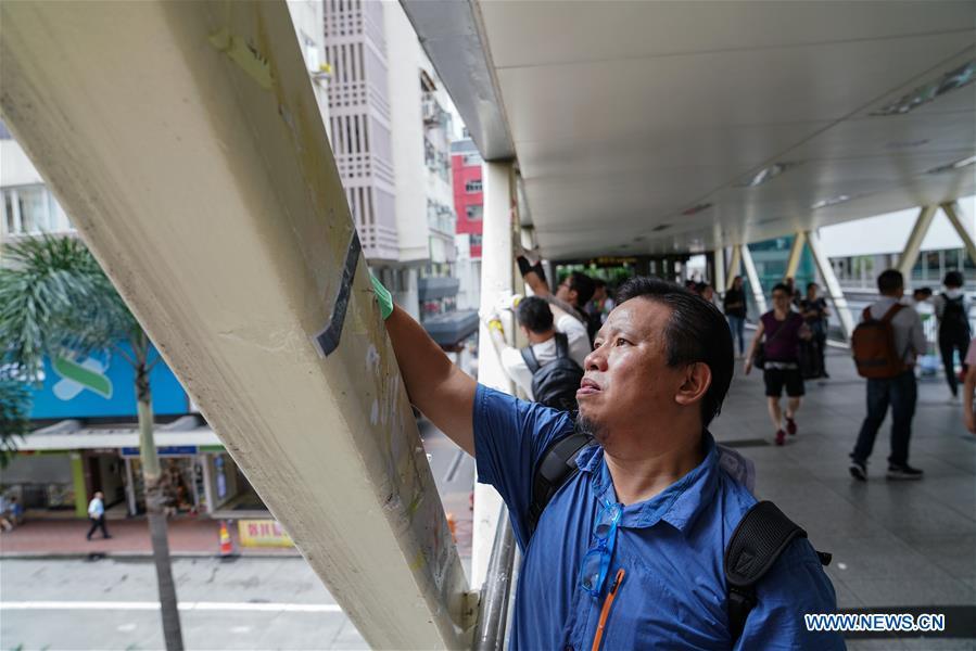 CHINA-HONG KONG-VOLUNTEERS (CN)