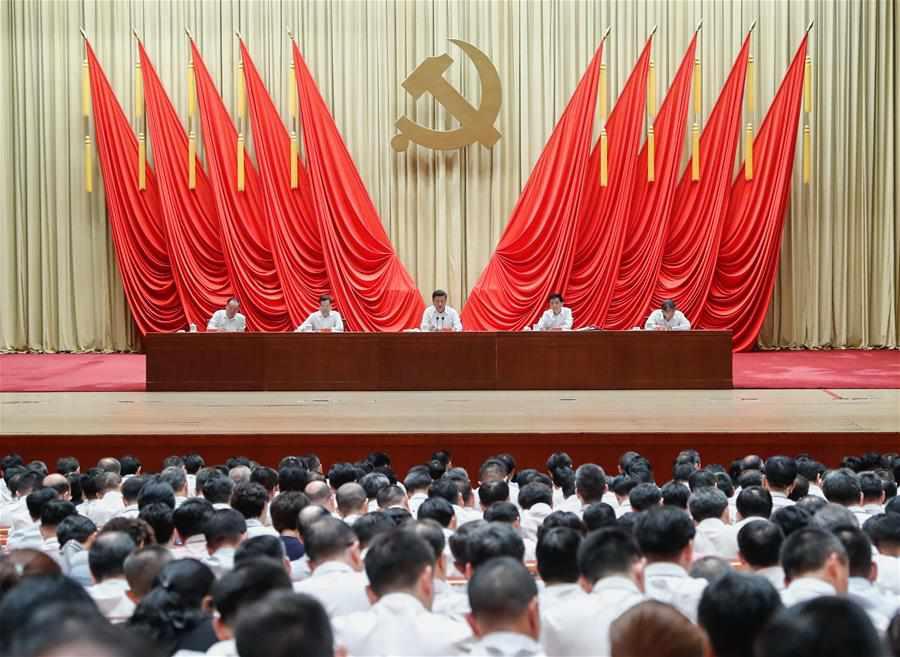 CHINA-BEIJING-XI JINPING-TRAINING PROGRAM-OPENING CEREMONY (CN)