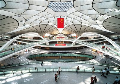 """大兴机场预计15日全面具备开航条件 """"新国门""""值得期待"""