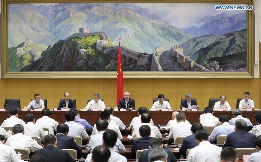 CHINA-BEIJING-LIU HE-FINANCIAL STABILITY-TELECONFERENCE (CN)