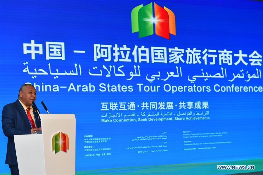 China-Arab States Tour Operators Conference 2019 held in Ningxia