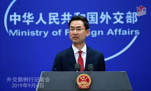 Foreign Ministry Spokesperson Geng Shuang. [Photo: fmprc.gov.cn]