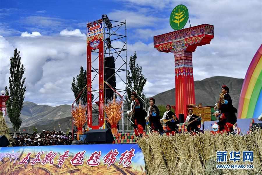 """(社会)(1)西藏欢庆""""丰收节"""""""