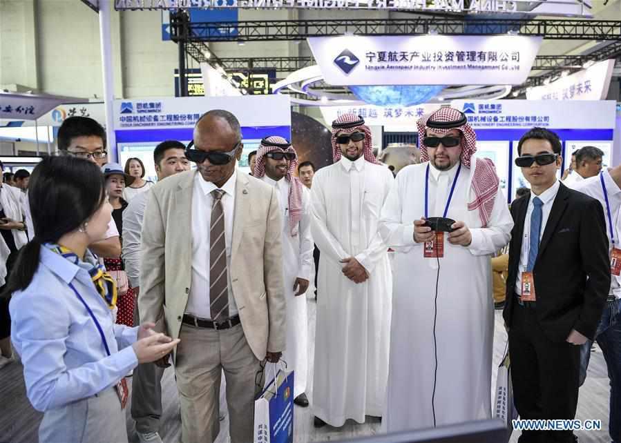 CHINA-NINGXIA-YINCHUAN-4TH CHINA-ARAB STATES EXPO-BUSINESS OPPORTUNITIES (CN)